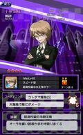 Danganronpa Unlimited Battle - 512 - Byakuya Togami - 4 Star