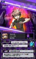 Danganronpa Unlimited Battle - 569 - Makoto Naegi - 6 Star