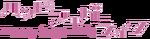 HappyWiki-wordmark