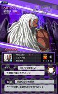Danganronpa Unlimited Battle - 390 - Sakura Ogami - 5 Star