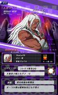 Danganronpa Unlimited Battle - 321 - Sakura Ogami - 5 Star