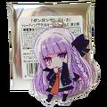 Danganronpa 1.2 Reload Trading Keyholders Kyoko Kirigiri
