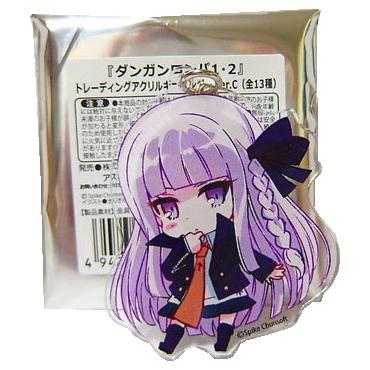 File:Danganronpa 1.2 Reload Trading Keyholders Kyoko Kirigiri.png
