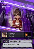 Danganronpa Unlimited Battle - 114 - Aoi Asahina - 5 Star