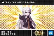 Danganronpa V3 Bonus Mode Card Kyoko Kirigiri S JP