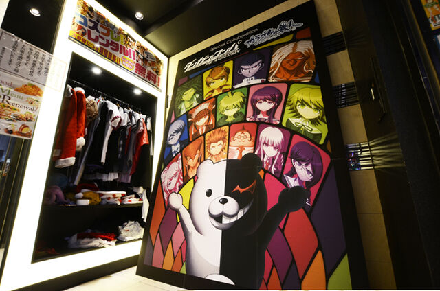 File:The Danganronpa Cafe Apperance (2).jpg