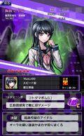 Danganronpa Unlimited Battle - 387 - Sayaka Maizono - 6 Star