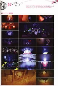 Danganronpa Visual Fanbook Page (01)