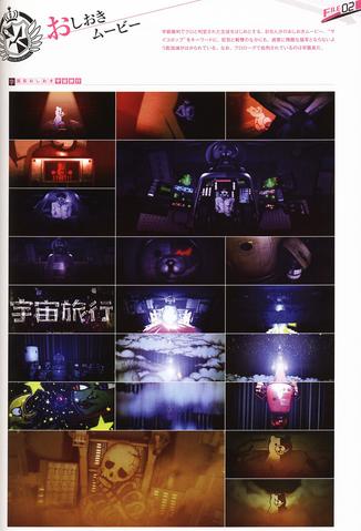 File:Danganronpa Visual Fanbook Page (01).png