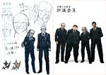 Danganronpa Zero - Design Profile - The Steering Committee