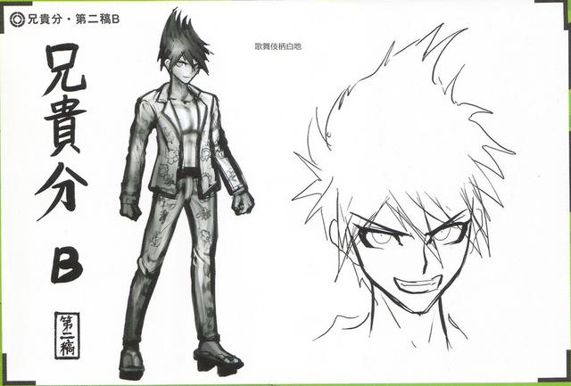 File:Art Book Scan Danganronpa V3 Character Designs Betas Kaito Momota (4).png