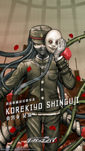 Digital MonoMono Machine Korekiyo Shinguji iPhone wallpaper
