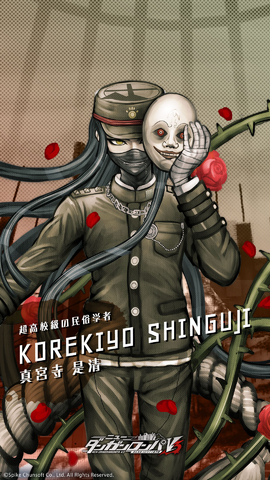 File:Digital MonoMono Machine Korekiyo Shinguji iPhone wallpaper.png