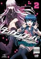 Lerche Danganronpa the Animation Volume 2 (Rental Cover)