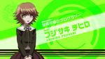 Danganronpa the Animation (Episode 01) - Chihiro Fujisaki Title Card