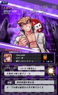 Danganronpa Unlimited Battle - 286 - Mondo Owada - 6 Star