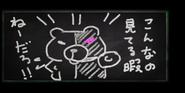 Danganronpa V3 Blackboard Doodles (Japanese) (4)