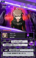 Danganronpa Unlimited Battle - 466 - Makoto Naegi - 5 Star