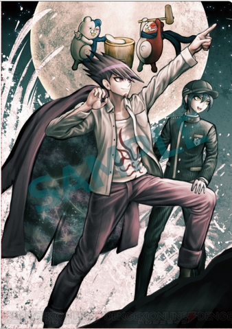 File:Danganronpa V3 Preorder Bonus Clearfile from Animate.png