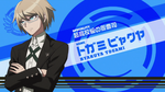 Danganronpa the Animation (Episode 01) - Byakuya Togami Title Card