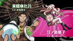 Danganronpa the Animation - OP 01 - Yasuhiro & Junko