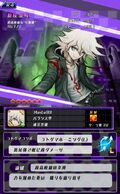 Danganronpa Unlimited Battle - 170 - Nagito Komaeda - 6 Star