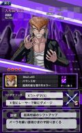 Danganronpa Unlimited Battle - 562 - Mondo Owada - 4 Star