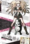 Danganronpa 1 Junko Enoshima Character Design Profile Overview Danganronpa 1.2 Art Book
