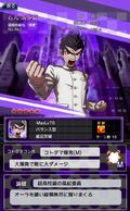 Danganronpa Unlimited Battle - 462 - Kiyotaka Ishimaru - 5 Star
