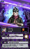 Danganronpa Unlimited Battle - 573 - Gundham Tanaka - 6 Star