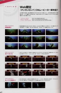 Danganronpa Visual Fanbook Videos Page