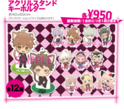 DR3 cafe collab merchandise (9)