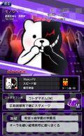 Danganronpa Unlimited Battle - 504 - Monokuma - 5 Star