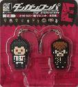 FuRyu Minna no Kuji Dot Rubber Mascots Kiyotaka Ishimaru and Mondo Owada