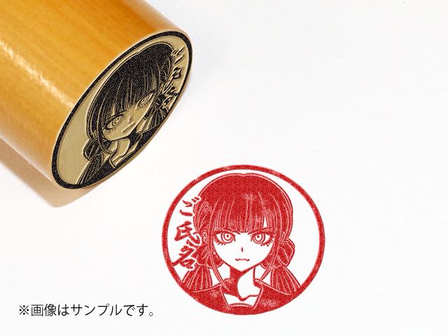 File:Itaindou Hanko Seals Circle Maki Harukawa Example.png