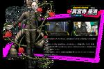 Korekiyo Shinguji Danganronpa V3 Official Japanese Website Profile