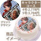 Priroll DR1 Pricake Aoi Sakura Design