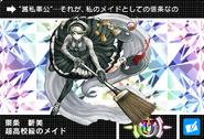Danganronpa V3 Bonus Mode Card Kirumi Tojo U JP