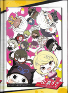 Dengeki Scan December 27th, 2016 Page 5