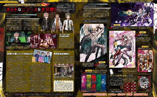 File:Famitsu Scan January 19th, 2017 Page 10 and Page 11.png