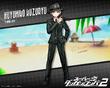 Web MonoMono Machine DR2 Wallpaper Fuyuhiko Kuzuryu 1280x1024