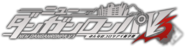 Danganronpa V3 Logo (Japanese)