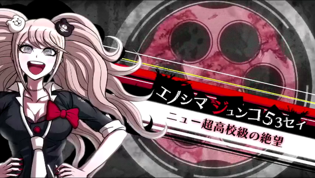 File:Junko Enoshima 53rd's introduction.png