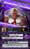 Danganronpa Unlimited Battle - 464 - Sakura Ogami - 4 Star