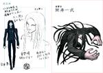 Danganronpa Zero - Design Profile - Isshiki Madarai
