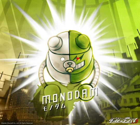 File:Digital MonoMono Machine Monodam Android wallpaper.png
