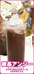 DRV3 cafe collaboration drinks 2 (19)