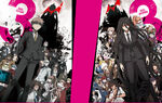 Danganronpa 3 - Official Website Background (6)