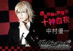 Danganronpa THE STAGE 2016 Yuichi Nakamura as Byakuya Togami Promo