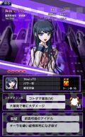 Danganronpa Unlimited Battle - 500 - Sayaka Maizono - 5 Star